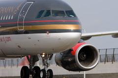 Новые промо тарифы на авиаперелет от Royal Jordanian