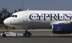АК Cyprus Airways прекратила свое существование