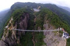 В Китае открылся «Мост смелых мужчин»