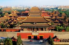 МАУ будет чаще летать в Пекин