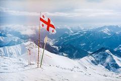 В Грузии открылся четвертый горнолыжный курорт