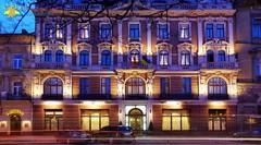 InterContinental откоет 5* отель во Львове