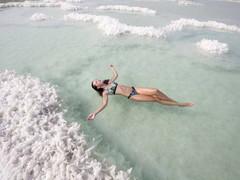 А вы знали, что позицию самой низкой точкой на Земле занимает «Мертвое Море»