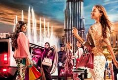 Мега-распродажа в Дубае в честь Курбан-байрама